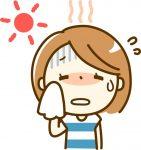 8月の猛暑日に